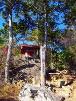 黒川鶏冠山山頂の鶏冠神社祠