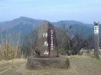 サイズ変更09.034.08jinbayama.14.JPG